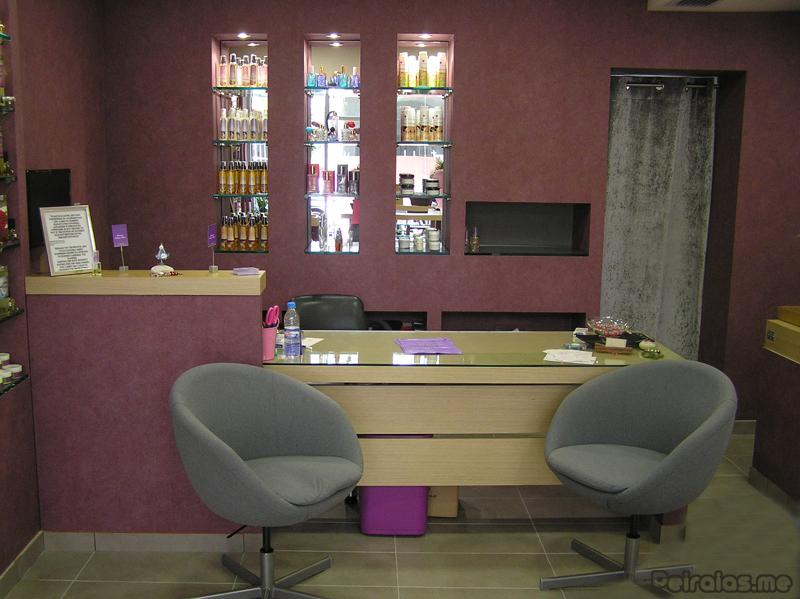 Maison de la perfumerie