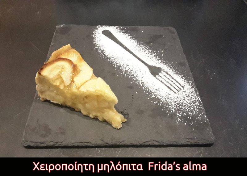 Frida's alma coffee – restaurant