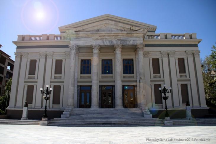 Ανοίγει τις πύλες του το Δημοτικό Θέατρο Πειραιά
