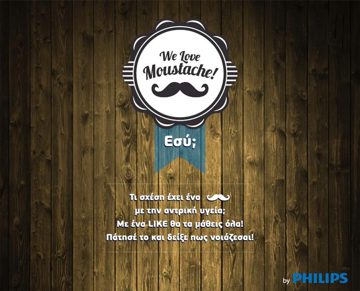 """Δύο ευρώ απο την Philips στο """"Μείνε δυνατός"""" για κάθε μουστάκι"""