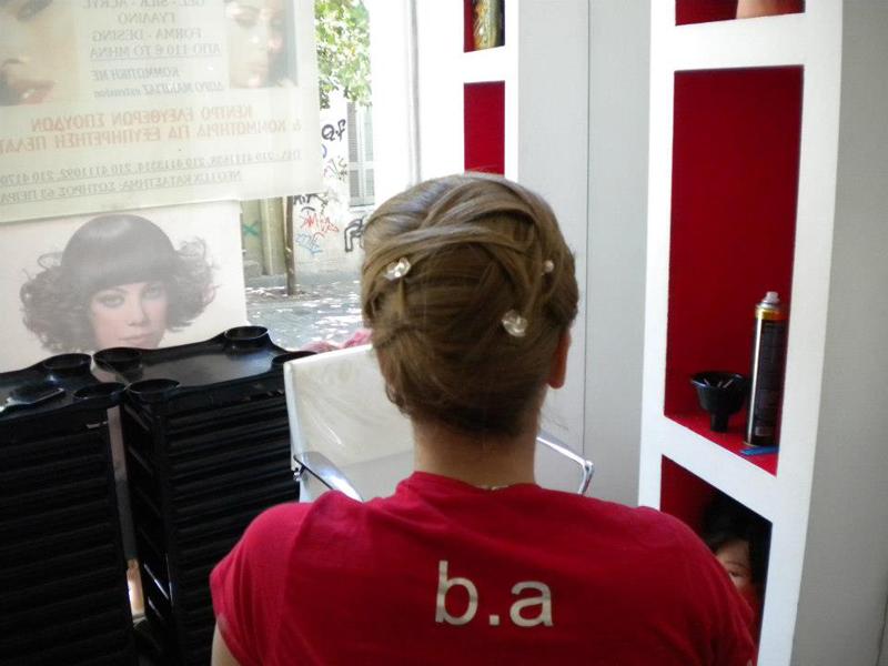 B.A STUDIES – Σχολές Κομμωτικής