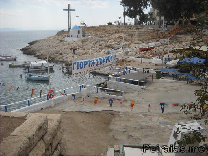 Η Γιορτή του Σπάρου στον Πειραιά