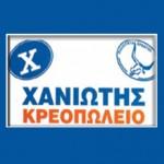 logo-chaniotis