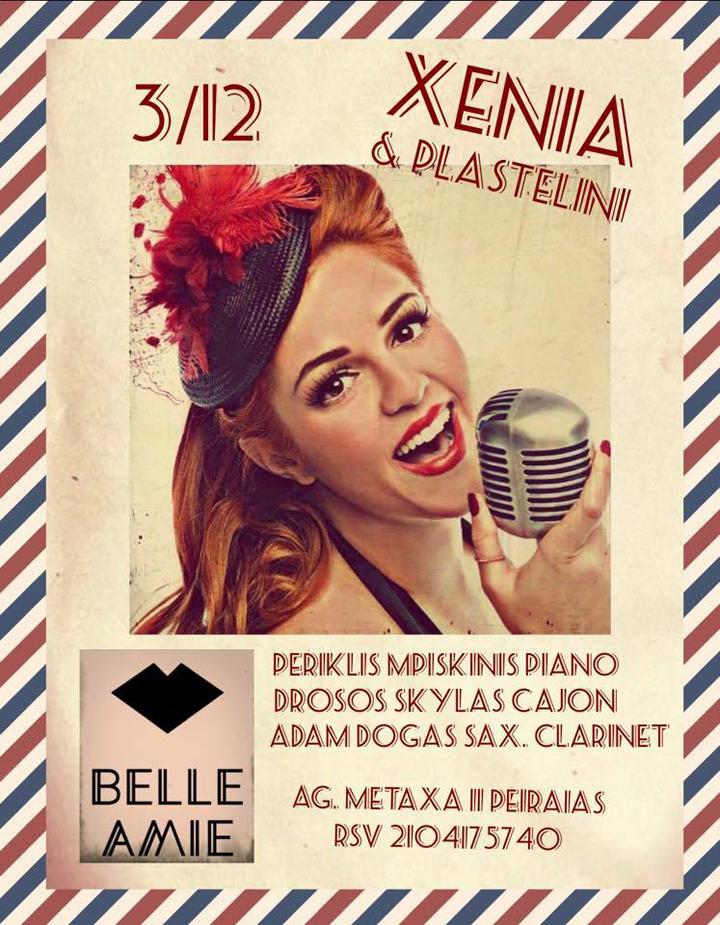 Ξένια Γαργάλη & Πλαστελίνη την Τετάρτη 3/12 στο Belle Amie
