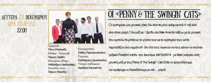 Οι Penny and The Swingin Cats στο Belle Amie