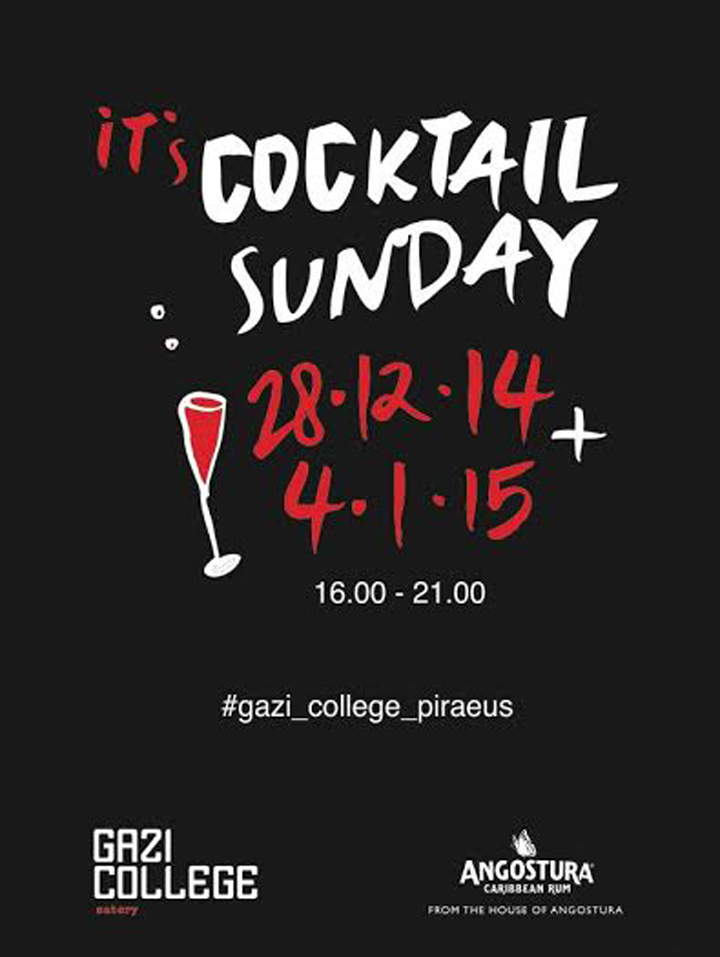Early Coktail Party στο Gazi college