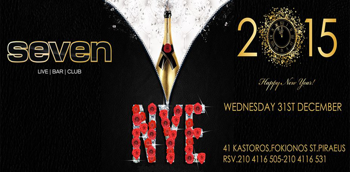 "Happy New Year στο ""Seven Club"""