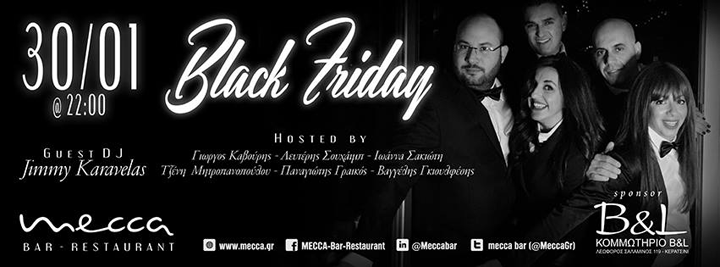 Black Friday The Party στο Mecca Bar Restaurant