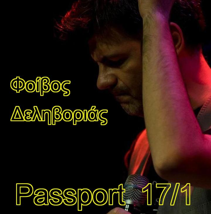 Ο Φοίβος Δεληβοριάς στο Passport