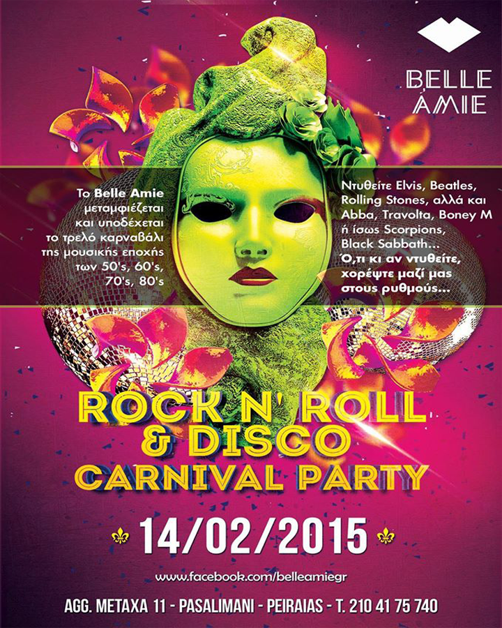 Rock n' Roll & Disco party @Belle Amie