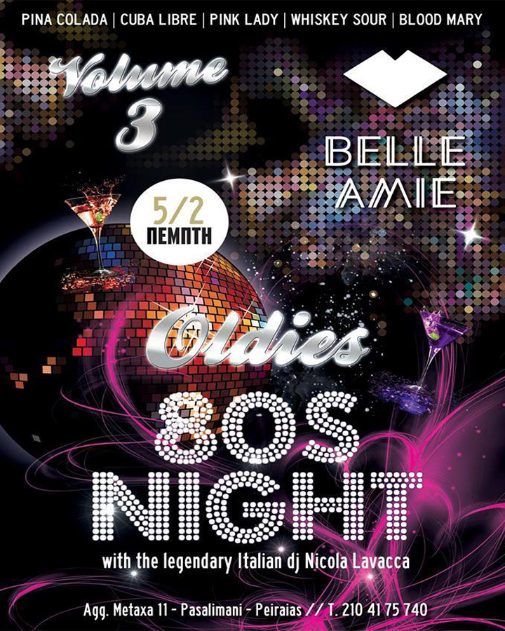 80′s Night στο Belle Amie