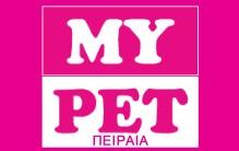 MY PET  (Κωνσταντίνος Τσόγκας)