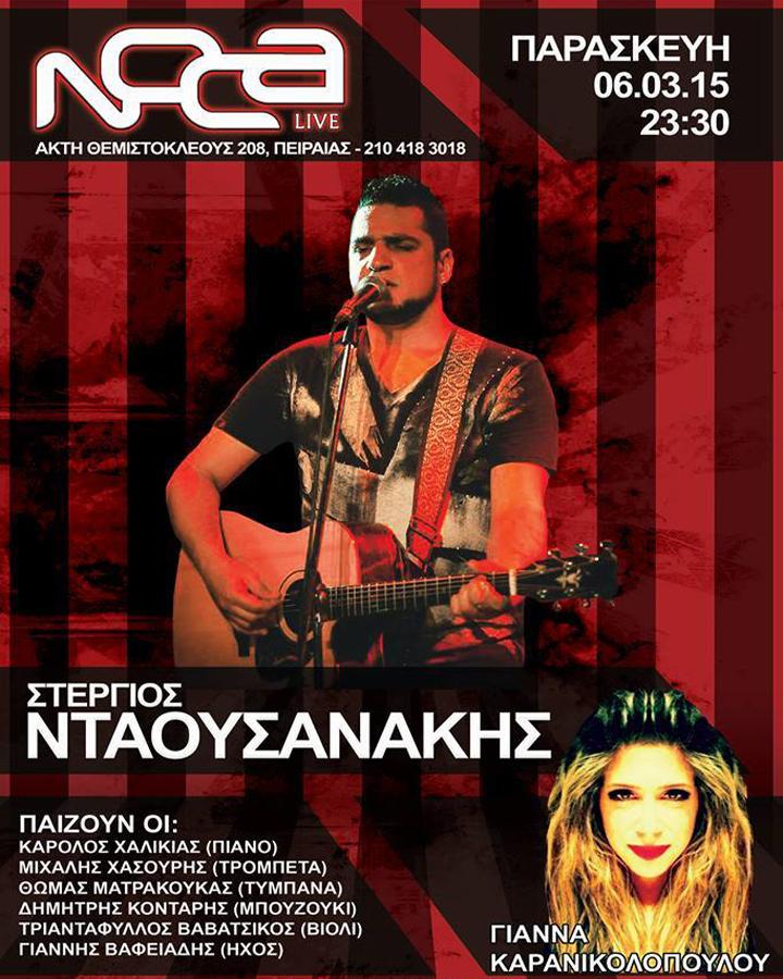 Ο Στέργιος Νταουσανάκης Live στο NOCA