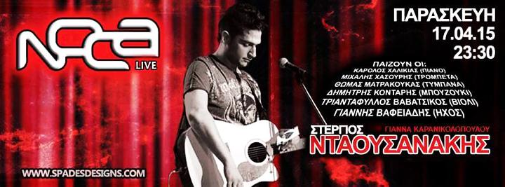 Στέργιος Νταουσανάκης Band Live @ Noca Club