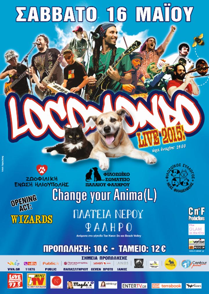 Συναυλία αγάπης για τα αδέσποτα από τους Locomondo στις 16 Μαΐου στο Παλαιό Φάληρο