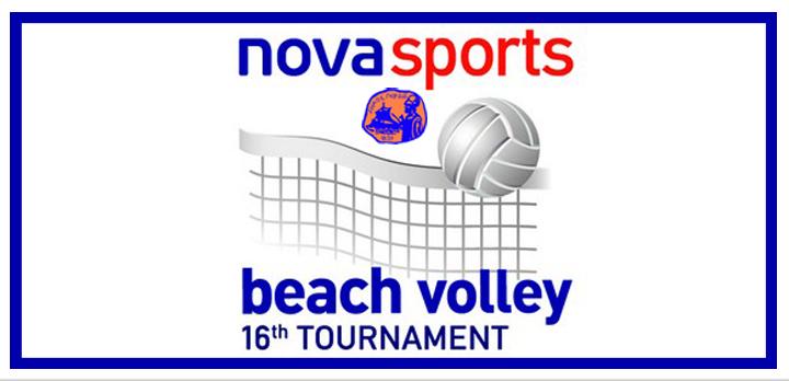 Ο ΠΕΙΡΑΙΑΣ ΥΠΟΔΕΧΕΤΑΙ ΤΟ 16th NOVASPORTS BEACH VOLLEY TOURNAMENT