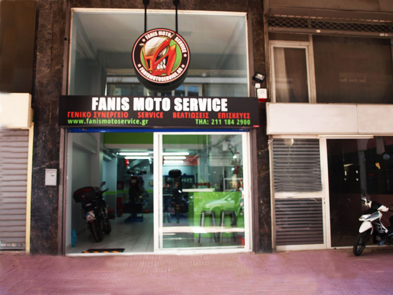 FANIS MOTO SERVICE – ΣΥΝΕΡΓΕΙΟ ΜΟΤΟΣΥΚΛΕΤΩΝ ΠΕΙΡΑΙΑ