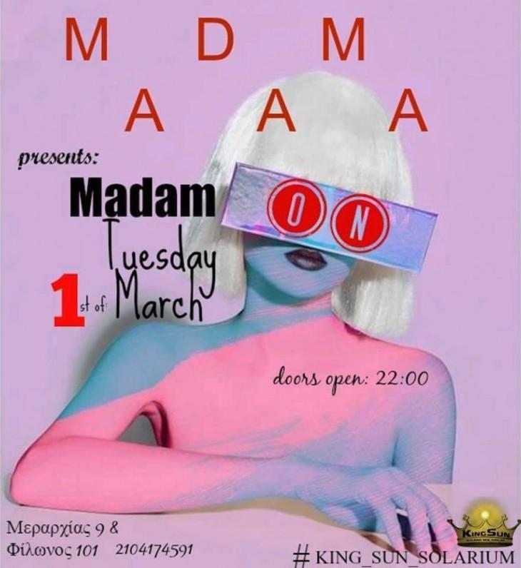 """Η """"MADAMA"""" είναι ON…"""