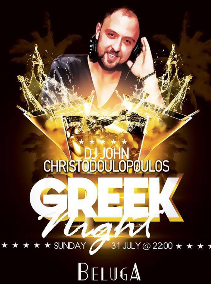 Greek Night @ Beluga