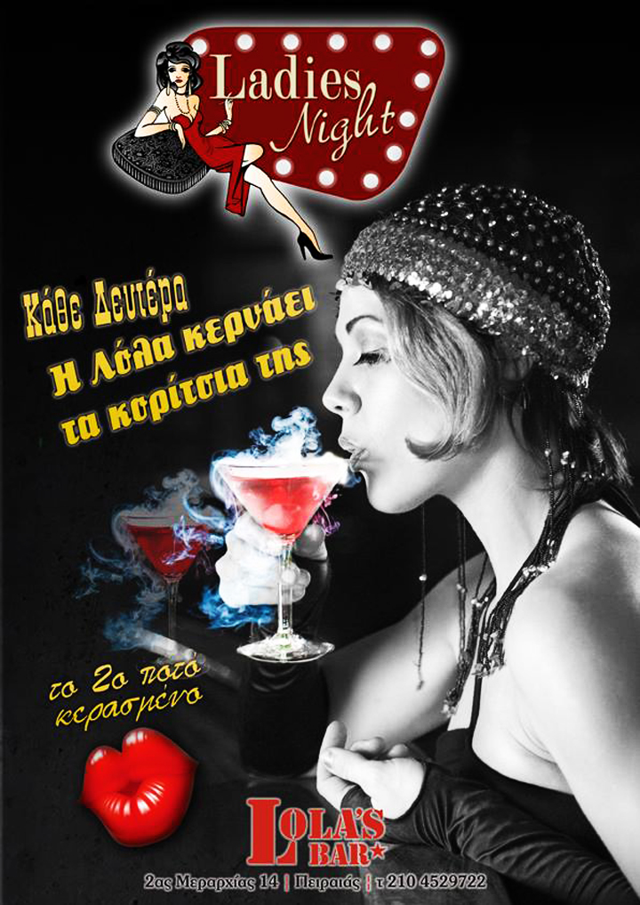 Ladies Night @ Lola's Bar