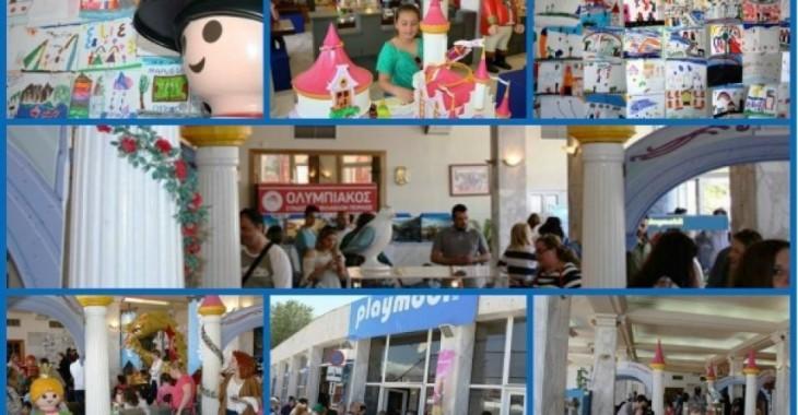 Playmobil Family Park στη Μαρίνα Ζέας