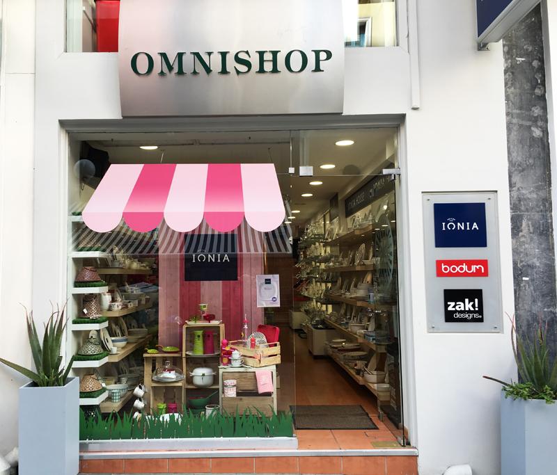 Omnishop – ΙΩΝΙΑ Piraeus
