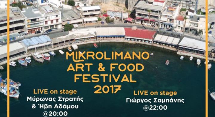 MIKROLIMANO STREET ART & FOOD FESTIVAL