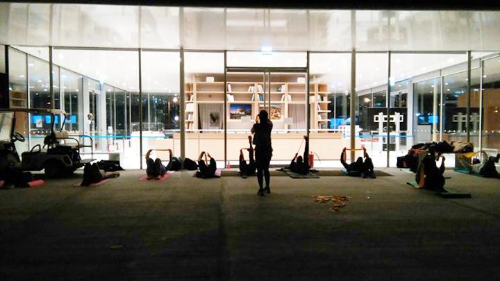 Mat Pilates στο Ίδρυμα Σταύρος Νιάρχος