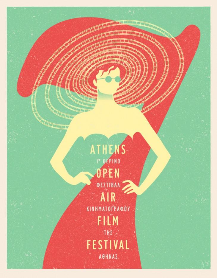7ο Athens Open Air Film Festival – όλη η Αθήνα ένα θερινό σινεμά