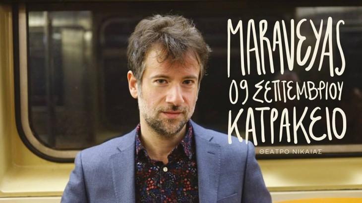 Ο Κωστής Μαραβέγιας LIVE στο Κατράκειο Θέατρο Νίκαιας