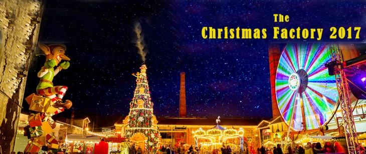 """""""The Christmas Factory"""" στην Τεχνόπολη στο Γκάζι"""