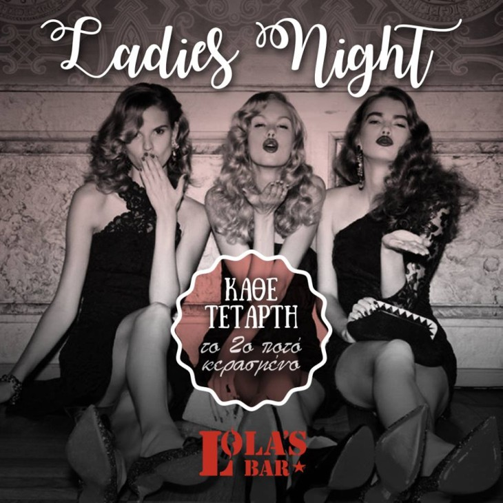 Ladies night @ Lola's tapas bar