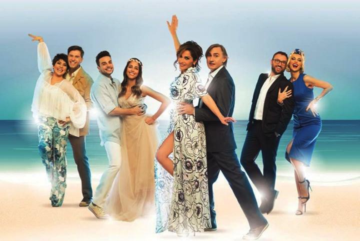 Mamma Mia στο Βεάκειο Θέατρο Πειραιά