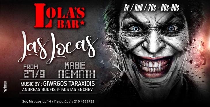 Las Locas, the party @ Lola's Tapas Bar