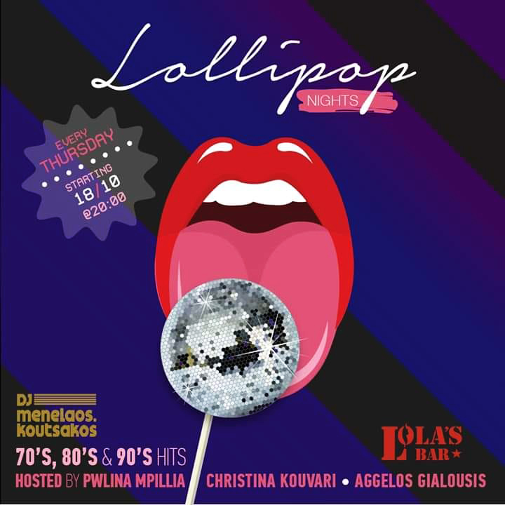 Lollipop Party @ Lola's Tapas Bar