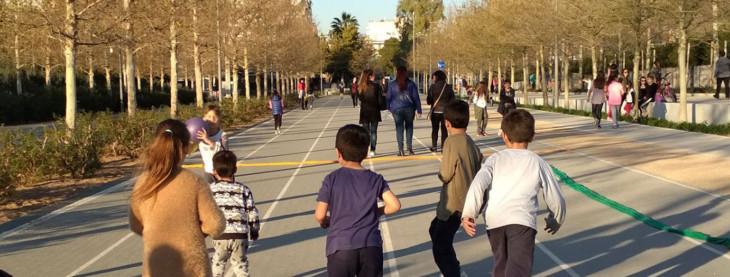 Αθλητικά Παιχνίδια στο κέντρο πολιτισμού ίδρυμα Σταύρος Νιάρχος