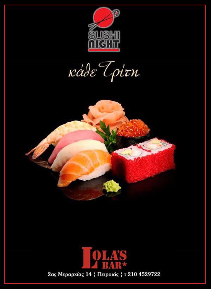 Sushi Night @ Lola's Bar