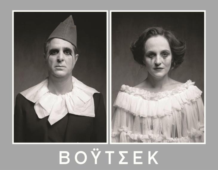 Βόυτσεκ – Γκέοργκ Μπύχνερ στο Δημοτικό Θέατρο Πειραιά