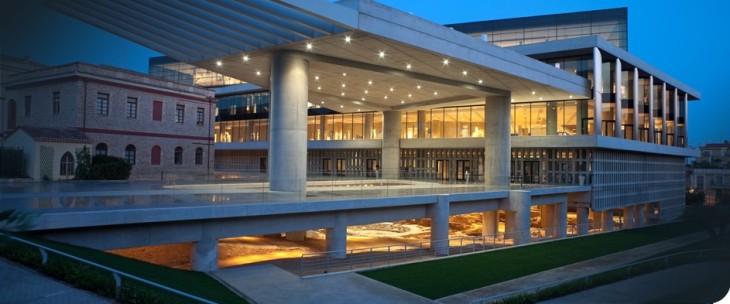25η Μαρτίου : Ελεύθερη είσοδος στο Μουσείο Ακρόπολης