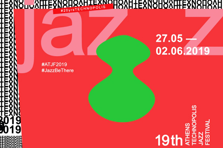 19ο Athens Technopolis Jazz Festival