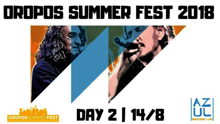 Πάνος Κατσιμίχας, Βασίλης Καζούλης στο Oropos Summer Fest 2019