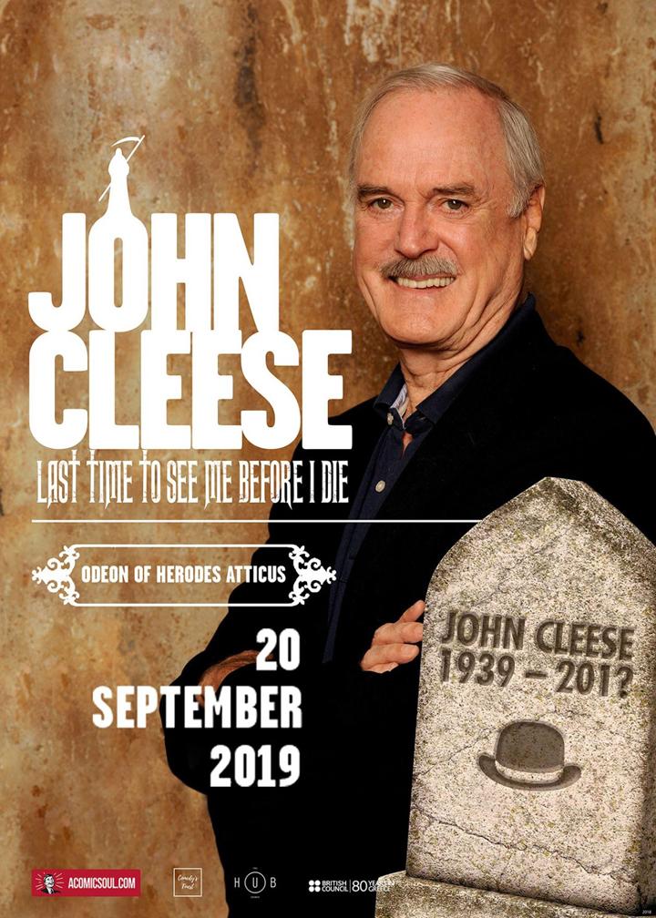 Ο John Cleese στο Ηρώδειο