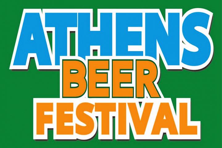 Athens Beer Festival 2019