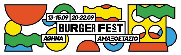 Burger Fest Αθήνα 2019