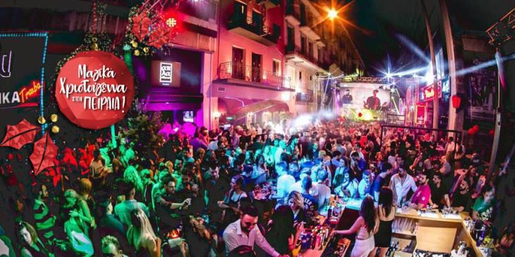 Χριστουγεννιάτικο Street Party στην Τρούμπα