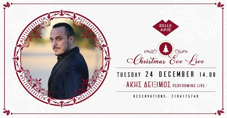 """Άκης Δείξιμος """"Live Christmas Event at Belle Amie"""""""