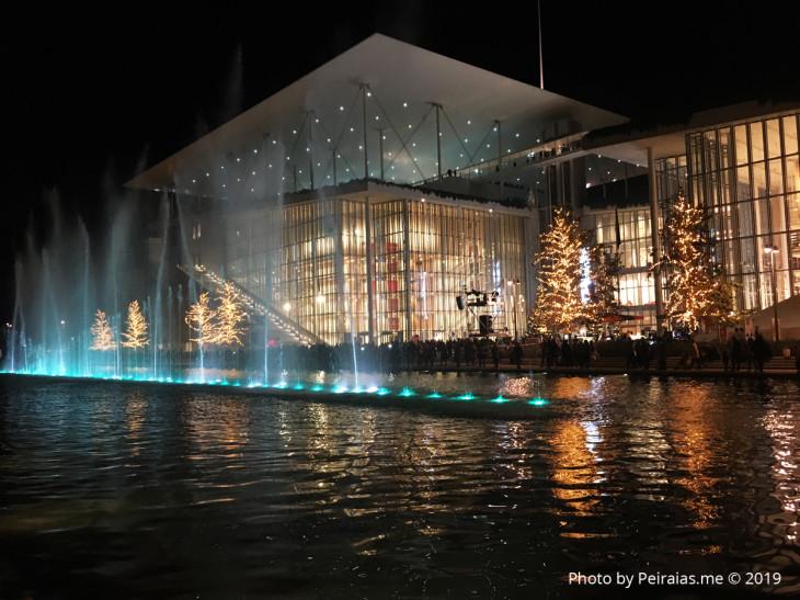 Παραμονή Πρωτοχρονιάς: Ένα μεγάλο πάρτι στο κέντρο πολιτισμού ίδρυμα Σταύρος Νιάρχος