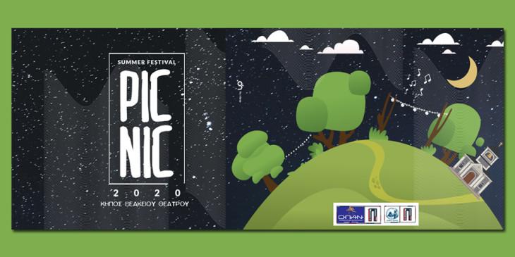 """""""PIC NIC FESTIVAL 2020″ στον κήπο του Βεακείου Θεάτρου Πειραιά"""