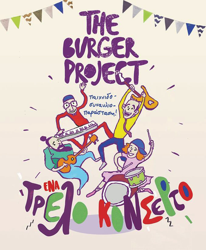 The Burger Project στο Pic Nic Festival 2020