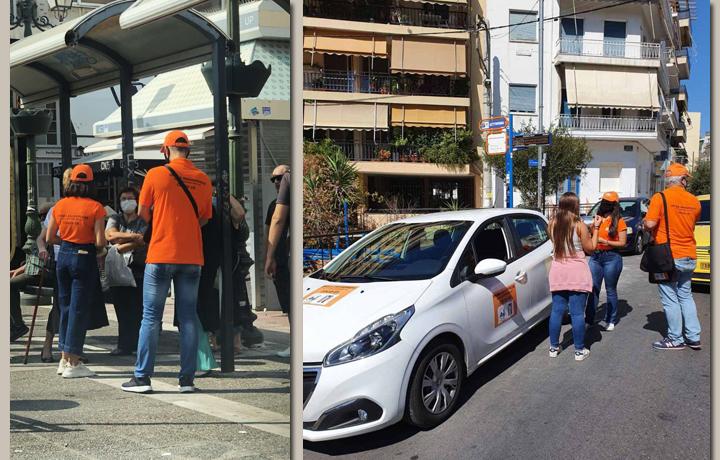 Oμάδες ενημέρωσης του Δήμου Πειραιά για την προστασία κατά του Covid – 19